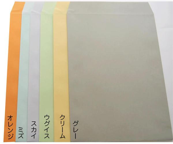 カラー封筒 角形8号封筒 定形 B5判3つ折サイズの用紙が入ります。サイズ119×197mm 角8封筒 給料袋 カラー 85g B5判3つ折サイズ 1000枚 1箱