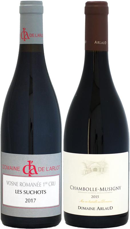 【数量限定・特別価格】ヴォーヌ・ロマネ&シャンボール・ミュジニー飲み比べ 2本セット