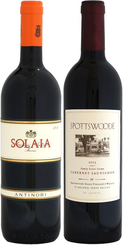 ソライア&スポッツウッド豪華2本セット パーフェクトワイン(WA100点満点)