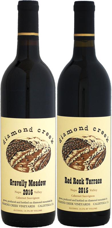 【クール送料無料】パーフェクトワインを含む高得点 ダイヤモンド・クリーク 2本セット