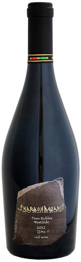 アミューズ・ブーシュ ファラオ・モーンズ[2012]750ml(赤ワイン)