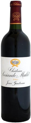 ワインアドヴォケイト:93+ポイントに上方修正 シャトー・ソシアンド・マレ [2005]750ml