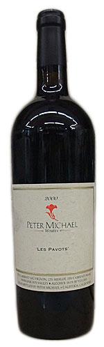ピーター・マイケル・レ・パヴォ・レッドワイン [2000]750ml
