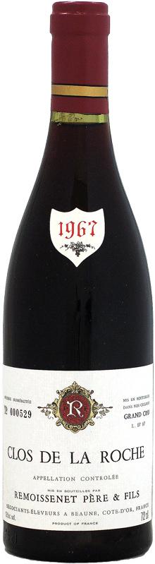 ルモワスネ クロ・ド・ラ・ロシュ [1967]720ml