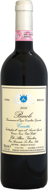 エリオ・アルターレ バローロ・チェレッタ・ヴィーニャ・ブリッコ [2006]750ml