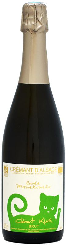 おトク キュヴェ 贈与 マネキネコ のSO2無添加バージョン クレマン クリュール サン スフル 750ml ダルザス ブリュット