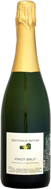 最安値 実物 驚きの12年熟成のゼクト ヨーゼフ ビファー醸造所 ゼクトハウス ビファー 750ml 2007 ブリュット ピノ