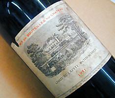 2020人気No.1の マグナム瓶 シャトー・ラフィット・ロートシルト [1951]1500ml, 花泉町 f7b8c418