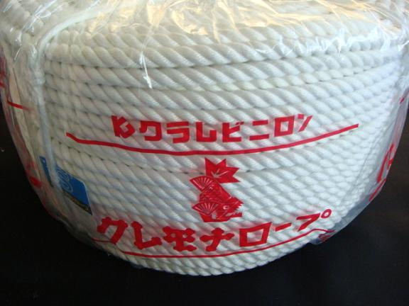 ロープ/送料無料/クレモナSロープ 12mm×200M, 子育てママの店 ベビーキッズ:33939007 --- officewill.xsrv.jp