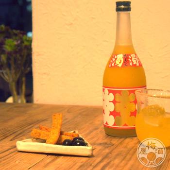 * 地域から選ぶ>関西>兵庫>西山酒造場>大入り にごり柚子酒濁濁(だくだく)