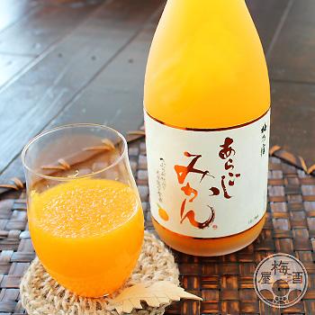 * 地域から選ぶ>関西>奈良>梅乃宿酒造>あらごし みかん