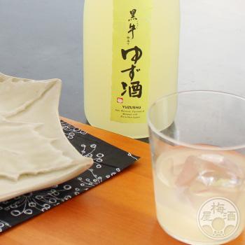 黑牛与柚子酒 720 毫升