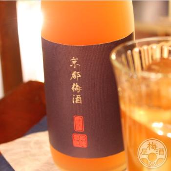 * 地域から選ぶ>関西>京都>招徳酒造>京都梅酒