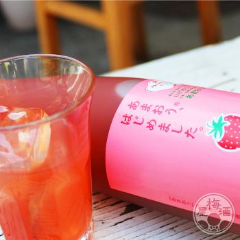 * 地域から選ぶ>九州>福岡>篠崎>あまおう梅酒 あまおう、はじめました。