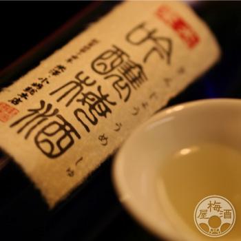 东光梅花清酒 1800年毫升