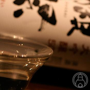 イイ酒を飲みにウチに帰ろう 獺祭 純米大吟醸45 720ml 旭酒造 信頼 クール便推奨 ※お一人様3本限り 日本酒 新色追加 山口県