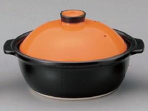 洋風土鍋オレンジ/黒8号