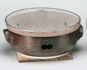 アメ釉 水コンロ(大)(金網・敷板付)