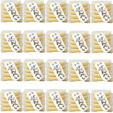 南部せんべい 白胡麻(しろごま)10枚の20個セット【工場直送】【保存食・非常食】■10P03Dec16■