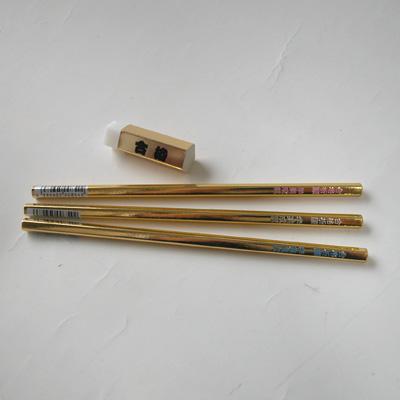 金色に輝く5角形をした鉛筆 消しゴムです スピード対応 全国送料無料 メール便可 10セットまで 金の合格 セール特別価格 鉛筆 セット 消しゴム 五角