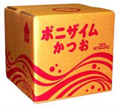 「ボニザイムかつお20kg」【業務用】【まとめ買い】 マルトモ