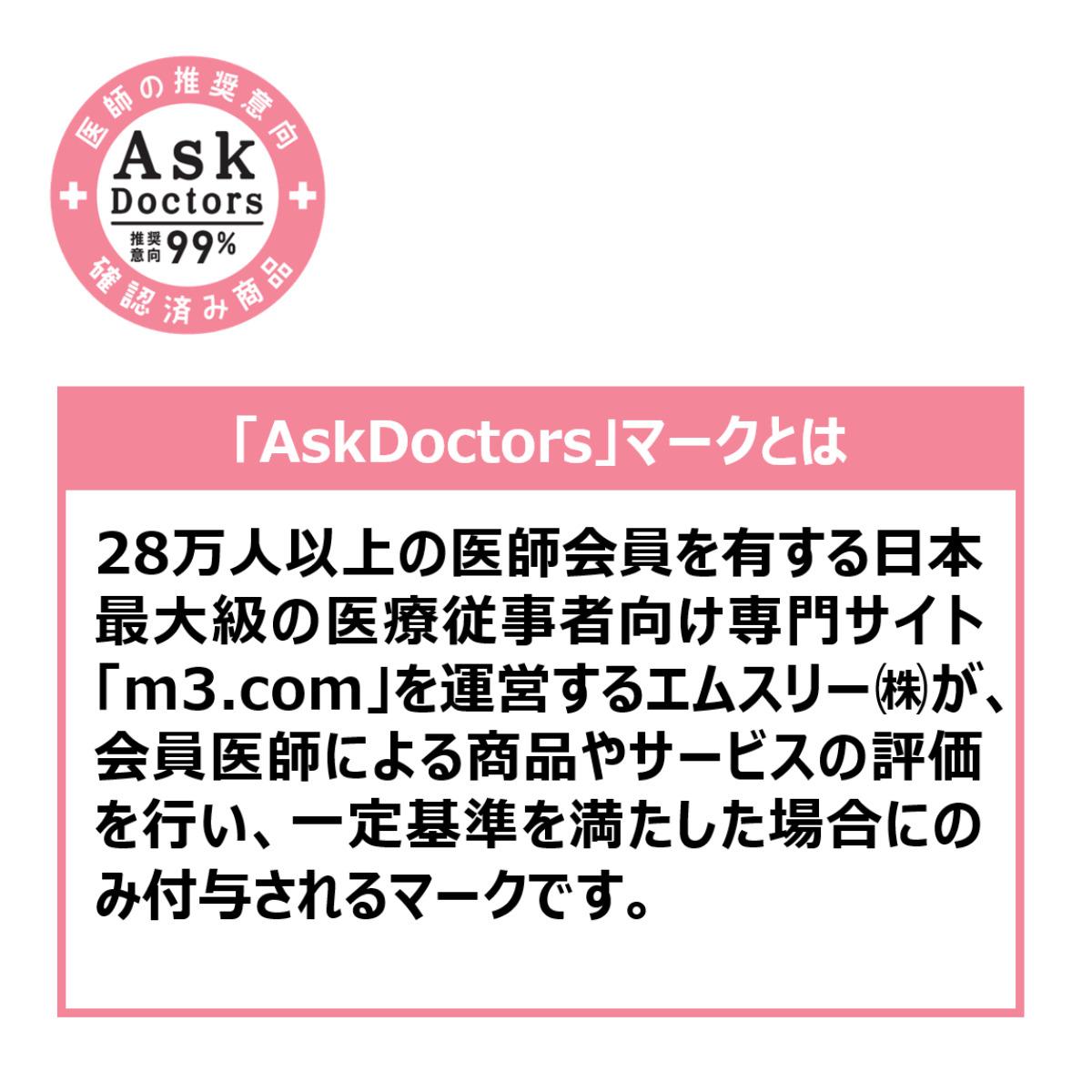 ドクター アスク