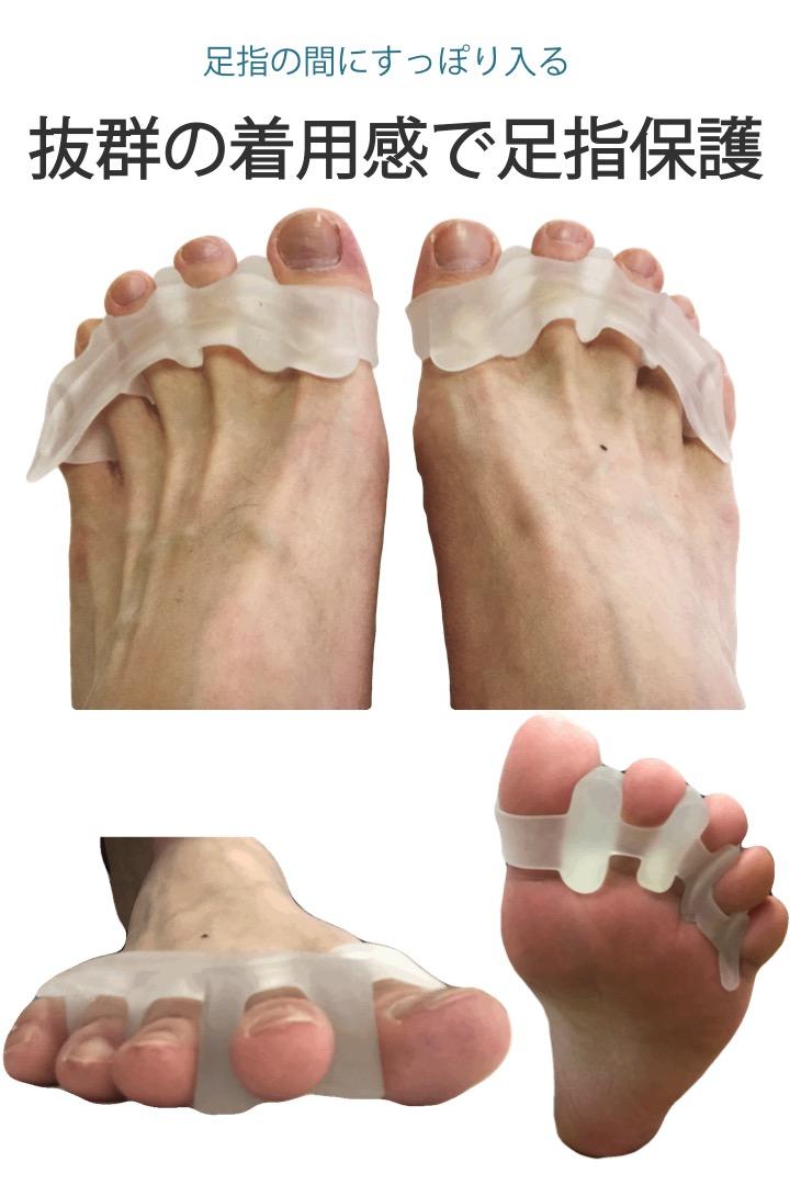 足 親指 痛み