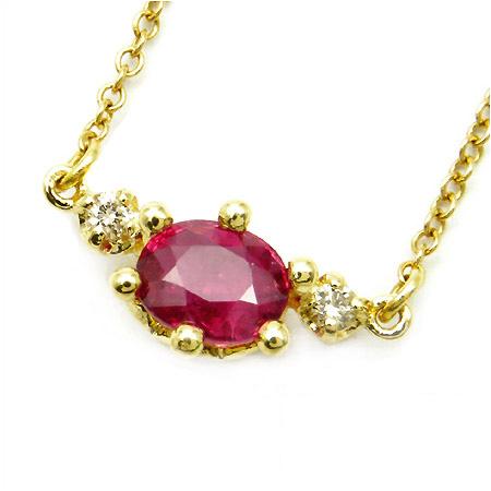 K18 ルビー ダイヤモンド ネックレス 「sovrana」 ペンダント ダイアモンド 誕生日 7月誕生石 18K 18金 ゴールド アズキチェーン 記念日 メッセージ ギフト 贈り物