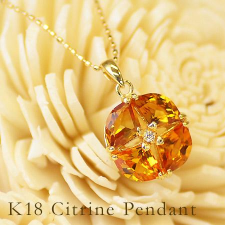 K18 シトリン ダイヤモンド ペンダントトップ送料無料 ネックレス ダイアモンド 誕生日 11月誕生石 18K 18金 ゴールド 記念日 メッセージ ギフト 贈り物