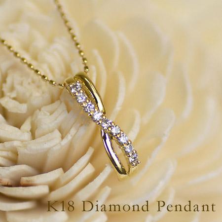K18 ダイヤモンド ペンダントトップ送料無料 ネックレス ダイアモンド 誕生日 4月誕生石 18K 18金 ゴールド 記念日 メッセージ ギフト 贈り物