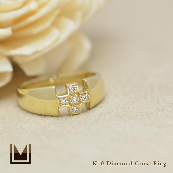 リング ダイヤモンド ゴールド K10 クロスモチーフ 送料無料