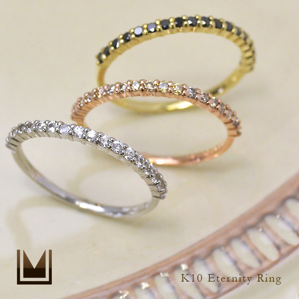 【GWクーポン配布中】エタニティー リング ダイヤモンド 「fila」 ゴールド K10 送料無料