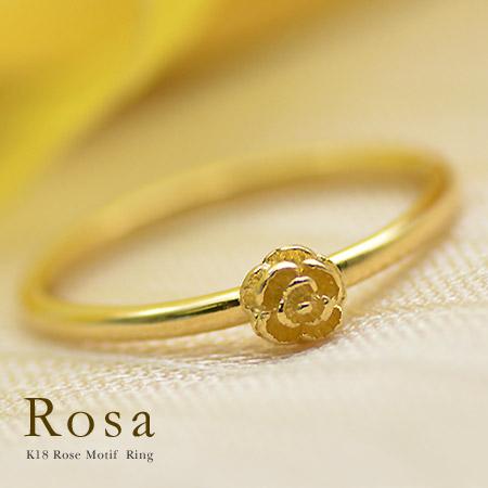 K18 バラモチーフ リング 「rosa」 指輪 ゴールド 18K 18金 薔薇 花 フラワー 刻印 文字入れ メッセージ ギフト 贈り物 ピンキーリング対応可能