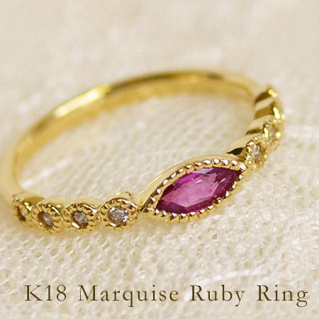 【GWクーポン配布中】K18 マーキスルビー ダイヤモンド リング送料無料 指輪 ゴールド 18K 18金 ダイアモンド ミル打ち 誕生日 7月誕生石 刻印 文字入れ メッセージ ギフト 贈り物 ピンキーリング対応可能