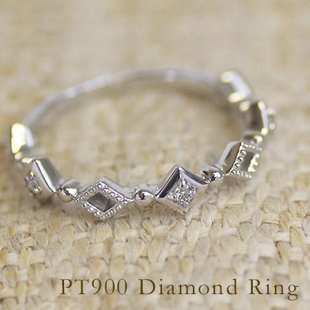 【GWクーポン配布中】PT900 ダイヤモンド リング送料無料 指輪 プラチナ900 ダイアモンド 誕生日 4月誕生石 刻印 文字入れ メッセージ ギフト 贈り物 ピンキーリング対応可能