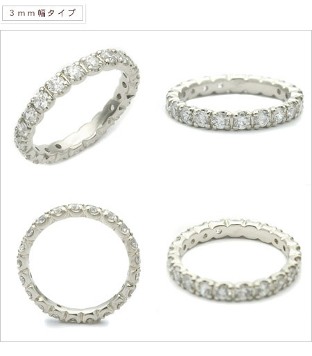 K18 シグニティキュービックジルコニア fur eternity ring