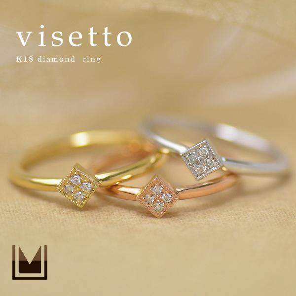 【GWクーポン配布中】K18 ダイヤモンド リング 「visetto」送料無料 指輪 ダイアモンド ゴールド 18K 18金 誕生日 4月誕生石 刻印 文字入れ メッセージ ギフト 贈り物 ピンキーリング対応可能
