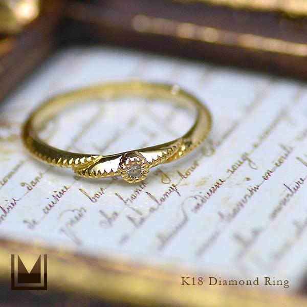 K18 ダイヤモンドリング送料無料 指輪 ゴールド 18K 18金 ミル打ち 誕生日 4月誕生石 刻印 文字入れ メッセージ ギフト 贈り物 ピンキーリング対応可能