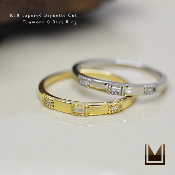 K18 ダイヤモンド リング送料無料 指輪 ゴールド 18K 18金 ダイアモンド テーパードバゲット 誕生日 4月誕生石 刻印 文字入れ メッセージ ギフト 贈り物 ピンキーリング対応可能