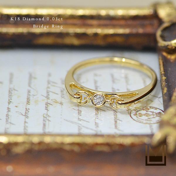 K18 ダイヤモンド 0.03ct ブリッジリング 指輪 ゴールド 18K 18金 ダイアモンド 誕生日 4月誕生石 刻印 文字入れ メッセージ ギフト 贈り物 ピンキーリング対応可能
