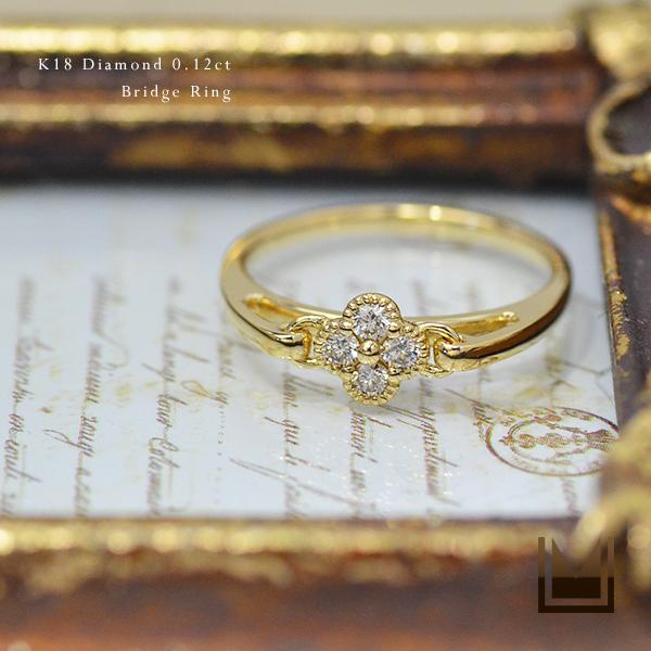 K18 ダイヤモンド 0.12ct ブリッジリング送料無料 指輪 ゴールド 18K 18金 ダイアモンド 誕生日 4月誕生石 刻印 文字入れ メッセージ ギフト 贈り物 ピンキーリング対応可能