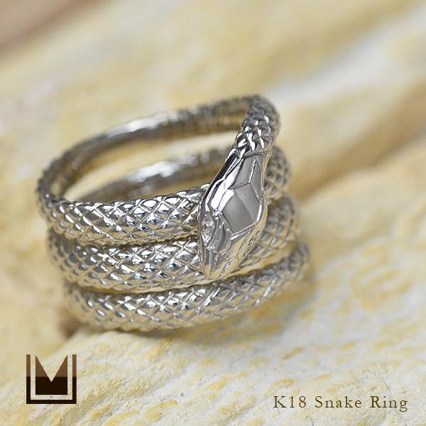 K18 スネーク リング送料無料 指輪 ゴールド 18K 18金 蛇 刻印 文字入れ メッセージ ギフト 贈り物 ピンキーリング対応可能