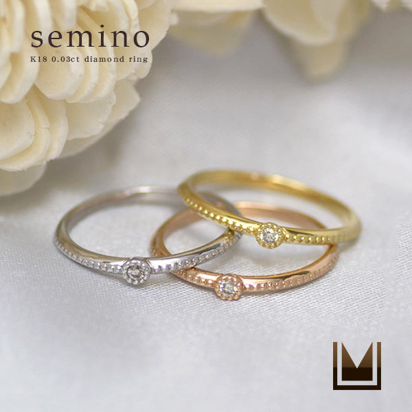 【お試し特別価格中】K18 ダイヤモンド リング 「semino」指輪 ダイアモンド ダイヤリング ミル打ち 一粒 18K 18金 ゴールド 4月誕生石 ピンキーリング 0号 マイナス5号 ファランジ ミディ 重ね着け レディース