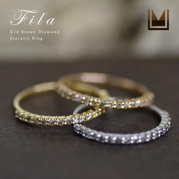 K18 Brown diamond 0.25 ct eternity band fila
