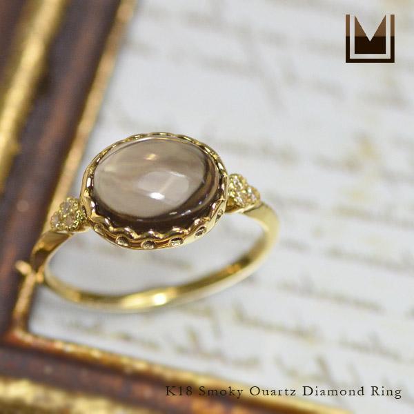 K18 スモーキークォーツ ダイヤモンド リング送料無料 指輪 ダイアモンド 18K 18金 ゴールド 誕生日 記念日 刻印 文字入れ メッセージ ギフト 贈り物