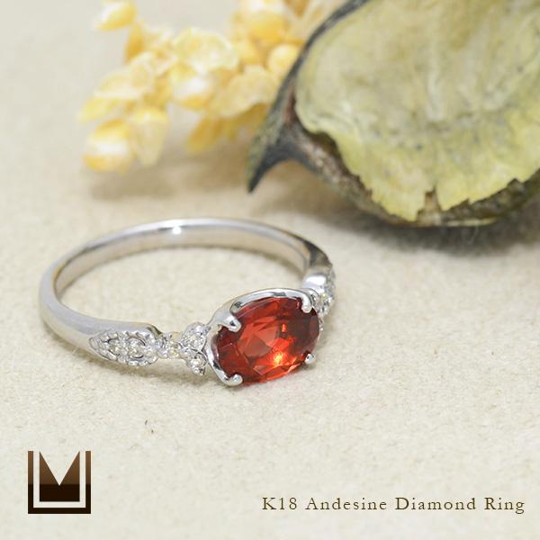 K18 アンデシン ダイヤモンド リング 「amanza」送料無料 指輪 18k 18金 ゴールド ダイアモンド 赤 レッド エレガント クラシカル 刻印 文字入れ メッセージ ギフト 贈り物 ピンキーリング対応可能