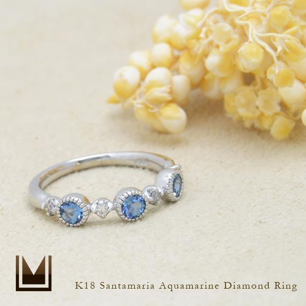 リング サンタマリアアクアマリン ダイヤモンド 「margherita」 ゴールド K18