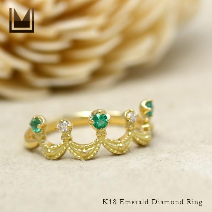 【GWクーポン配布中】リング エメラルド ダイヤモンド 「regina」 ゴールド K18 送料無料