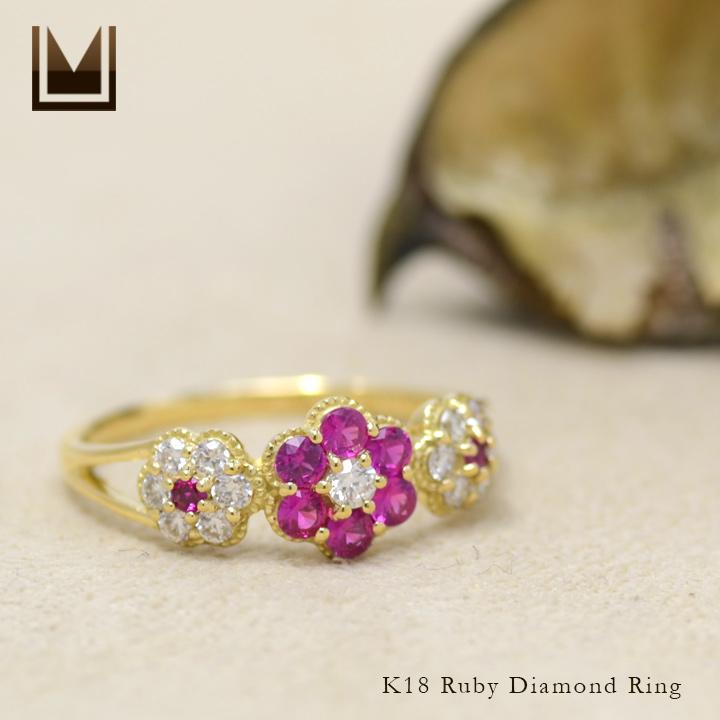 リング ルビー ダイヤモンド フラワー 「parterre」 ゴールド K18