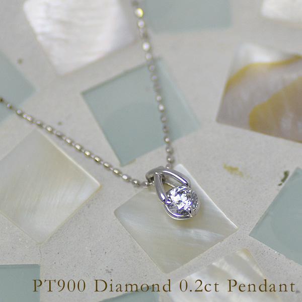 ペンダントトップ 0.2カラット ダイヤモンド ダイヤモンド 0.2カラット 送料無料 プラチナ900 送料無料, 水晶工房 Crystal Factory:f2afd414 --- sayselfiee.com